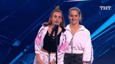 Танцы на ТНТ - ТАНЦЫ: Валерия Петровская и Дарья Стасий. Кастинг Омск смотреть онлайн