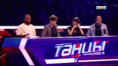 Танцы на ТНТ 5 сезон, 10 серия. Москва. День 2 смотреть онлайн