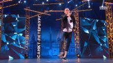 Танцы на ТНТ 2 сезон, 3 серия. Кастинг в Санкт-Петербурге смотреть онлайн