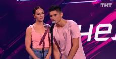 Танцы на ТНТ - Максим Копытов и Эльза Хаматуллина Танцы на ТНТ кастинг смотреть онлайн