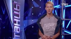 Танцы на ТНТ - Кирилл Штукин Танцы на ТНТ кастинг смотреть онлайн