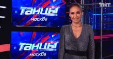 Танцы на ТНТ 6 сезон, 10 серия. Москва смотреть онлайн