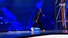 Танцы на ТНТ - ТАНЦЫ: Никита Bonchinche. Выступление на кастинге смотреть онлайн