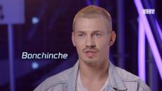 Танцы на ТНТ - Танцы: Dima Bonchinche. Выступление на кастинге смотреть онлайн