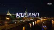 Танцы на ТНТ 4 сезон, 10 серия. Кастинг в Москве. День 2 смотреть онлайн