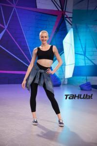 Анастасия Вядро - участник шоу Танцы на ТНТ, танцовщик
