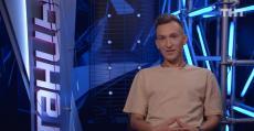 Танцы на ТНТ - Иван Семикин Танцы на ТНТ кастинг смотреть онлайн