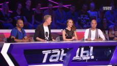 Танцы на ТНТ 2 сезон, 2 серия. Кастинг в Новосибирске смотреть онлайн