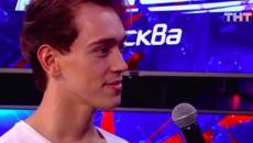 Танцы на ТНТ - Руслан Соколов Танцы на ТНТ кастинг смотреть онлайн