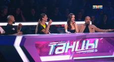 Танцы на ТНТ 6 сезон, 1 серия. Минск смотреть онлайн