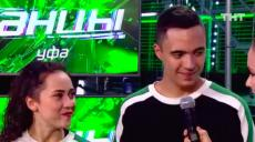Танцы на ТНТ - Айгуль Хайруллина и Марсель Мифтахов Танцы на ТНТ кастинг смотреть онлайн
