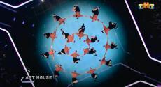 Танцы на ТНТ - НОВЫЕ ТАНЦЫ: САНСАРА - ART HOUSE смотреть онлайн