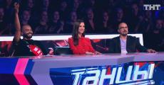 Танцы на ТНТ 6 сезон, 9 серия. Москва. Второгодники смотреть онлайн