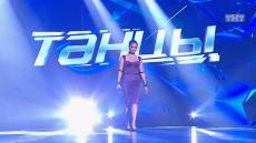 Танцы на ТНТ Битва сезонов, 7 серия смотреть онлайн