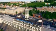 Танцы на ТНТ 5 сезон, 2 серия. Нижний-Новгород смотреть онлайн