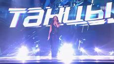 Танцы на ТНТ 3 сезон, 18 серия смотреть онлайн