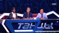 Танцы на ТНТ Битва сезонов, 2 серия смотреть онлайн