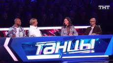 Танцы на ТНТ 6 сезон, 18 серия. Третий концерт смотреть онлайн