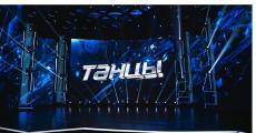 Танцы на ТНТ 6 сезон, 12 серия. Отбор в команды смотреть онлайн