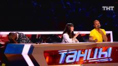 Танцы на ТНТ - Павел Сельчук и Вахтанг Хурцилава Танцы на ТНТ (из-за них Мигель заплакал) смотреть онлайн