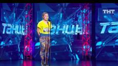 Танцы на ТНТ - Танцы не вошедшее в эфир за 5 сезонов смотреть онлайн