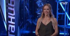 Танцы на ТНТ - Алёна Прокоданова Танцы на ТНТ кастинг смотреть онлайн