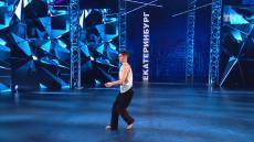 Танцы на ТНТ 2 сезон, 1 серия. Кастинг в Екатеринбурге смотреть онлайн
