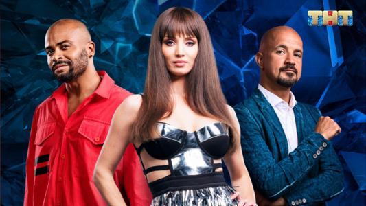 Танцы на ТнТ 5 сезон - новости Танцы на ТНТ