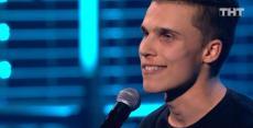 Танцы на ТНТ - Максим Алешичев Танцы на ТНТ кастинг смотреть онлайн