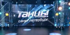 Танцы на ТНТ 6 сезон, 4 серия. Санкт-Петербург смотреть онлайн
